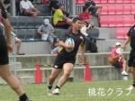 コベルコラグビー 短髪になった永木。