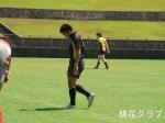 関西クラブ選手権 VS刈谷クラブ WTB修太