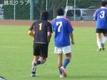 岡山県リーグ VS川福