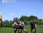 2010.5.30 岡山セブンス 大塩突破
