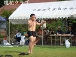 竹原セブンス