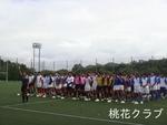 2011.9.4 岡山県リーグ 開会式