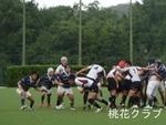 2011.9.4 岡山県リーグ vs岡大