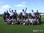 2011.9.11関西クラブ大会