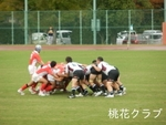 2011.11.6 岡山県リーグ VS岡山クラブ