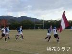 2011.11.20岡山県リーグ VSオーバーザトップ NO8下島