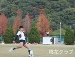 2011.11.20岡山県リーグ VSオーバーザトップ キッカー中谷