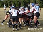 2011.11.20岡山県リーグ VSオーバーザトップ