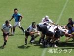 岡山県リーグ2012 VS岡山大学 スクラムサイド狙う求