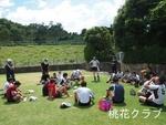 岡山県リーグ2012 VS岡山大学