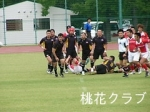 VS岡山クラブ FWの攻防戦