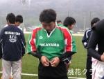 岡山県クラブ選抜 クリスマスカラーが映える永木