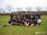 京都教員戦 試合後集合写真